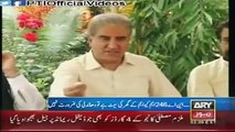 Vice Chairman PTI Shah Mehmood Qureshi Media Talk Multan