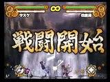 Naruto: Narutimate Hero 3 Sasuke vs Gaara