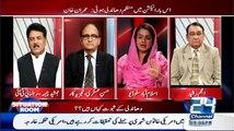 Intense Debate In Between Maiza hameed And jamsheed Cheema (PTI),