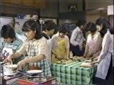 ドラマ 「いごこち満点」 (昭和51年) 前編