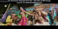 Chhanno - Gali Gali Chor Hai (2012) - Ft. Veena Malik -Very Hot Item Song- [HD Video] - YouTube