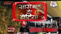 Aa Gayi Serial Express 19th April 2015 ! - SBB Segment