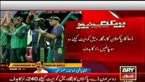 pak vs ban pak na bangla desh ko 240 runus target duy IN SHAA ALLAH PAK win the match to all followrs say by malik shani