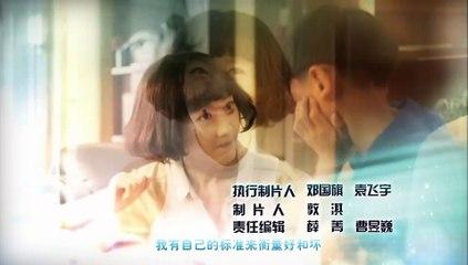 酷爸俏媽 第12集 Ku Ba Qiao Ma Ep12