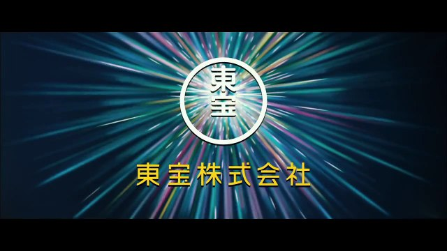 Shingeki No Kyojin -Attack On Titan- 2015