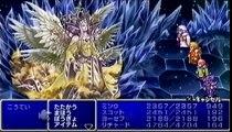 PSP - FF2 SoR Emperor (皇帝) + SoR Ending