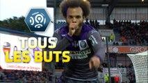 Tous les buts de la 33ème journée - Ligue 1 / 2014-15