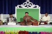 Kadi Kadi Mil Gia, Ahmed Nawaz Cheena, New Punjabi Seraiki Cultural Song