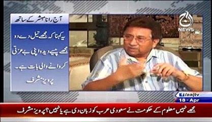Pervez Musharraf Ki Yeh Baat Sun Kar Har Pakistani ka Hosla Buland Ho Jaye GA