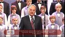 """Valsts prezidents sveic """"Gada balvas medicīnā 2012"""" laureātus 07/02/2013"""