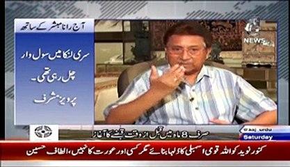 Agar Saudi Ko Zaban De di Jaye tou Us Ko Pora Karna Zaroori hai - Pervez Musharraf
