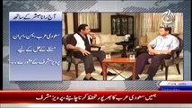 Hum Apne India Ke Sath Issue Kaise Hal kr Sakte hein:- Pervaiz Musharraf Telling