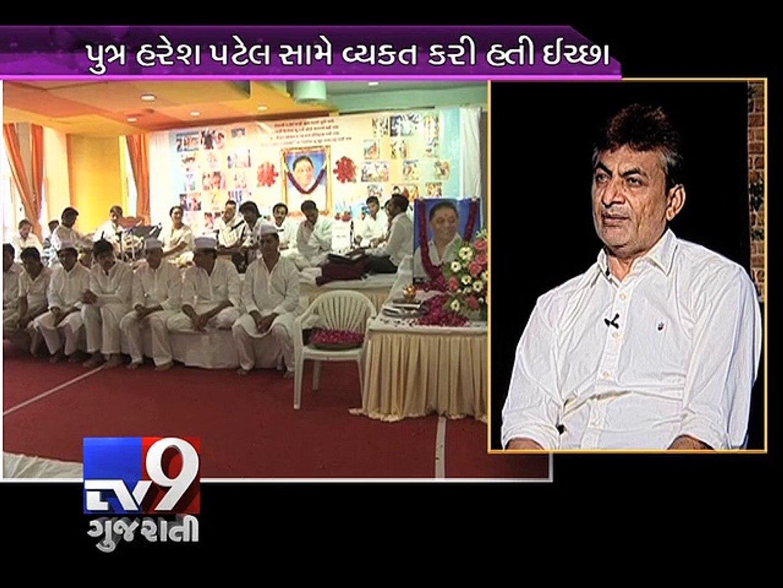 Dhollywood's Godfather & Filmmaker Govind Patel, passes away, Part 1 - Tv9 Gujarati