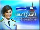 Thai Prime Minister Yingluck Shinawatra visited Laos
