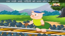 Piggy Khada - Nursery Rhyme with Lyrics