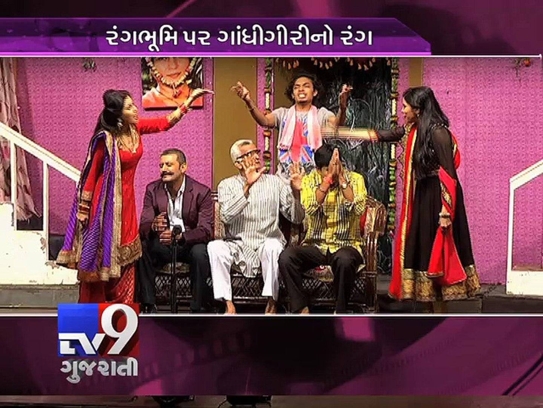 Dhollywood's Godfather & Filmmaker Govind Patel, passes away, Part 3 - Tv9 Gujarati