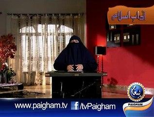 Adabe Islam EP13