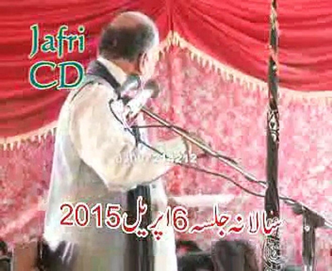 Zakir Atta Hussain majlis 6 April 2015 jalsa Zakir Mousa khan