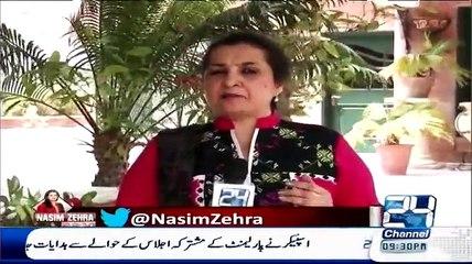 Nasim Zehra at 9:30 - 20th April 2015