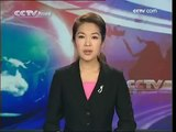 50,000 km railways in western China by 2020 - CCTV Russian 091124