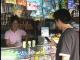 MABS Mobile Phone Banking and Mobile Commerce Services - 2008 (English)