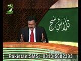 Talash-e-sach 1 (Mosa jasa nabi)
