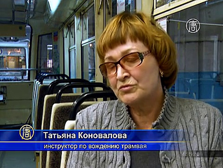 Водить трамвай становится популярным в Иркутске