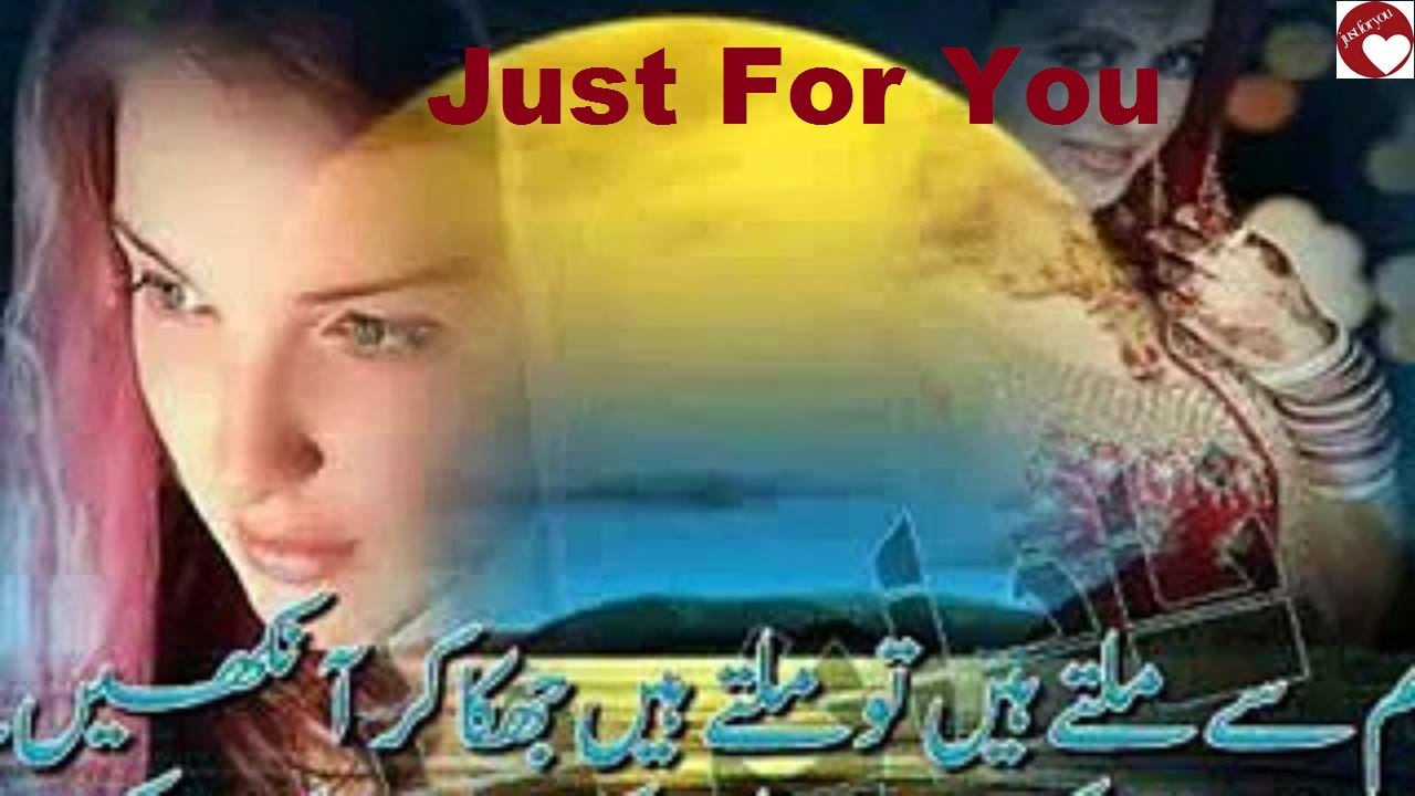 Naseebo Lal Sad Song Kithe La Liya E Dil Ja Ke Mp3 Free Download - Latest  Hit Hazara Music - Pakistani Saraiki Songs - Saraiki Songs Mp3