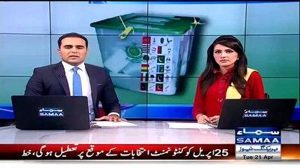 CCTV Cameras Installed At NA-246 Polling Stations