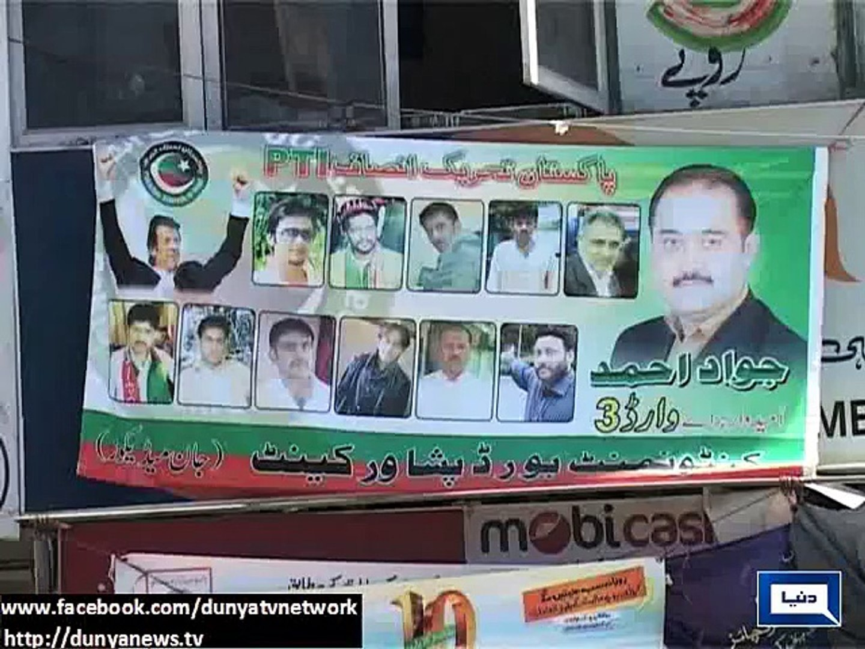 Dunya News - Peshawar: Political activities at peak