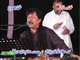 Dooron Dooron Sanu Tarsande How HD Video Song By Attaullah Esakhelvi