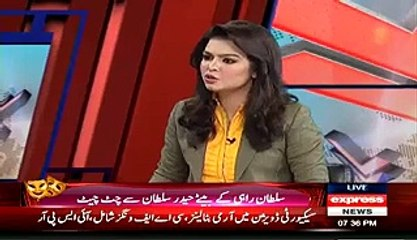 How MQM Got Votes They Even Don't Do Door To Door Campaign:- Ayaz Khan shares