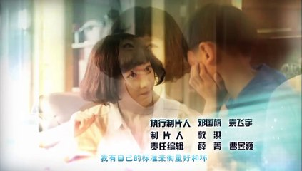 酷爸俏媽 第16集 Ku Ba Qiao Ma Ep16