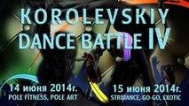 Эротический танец Стриптиз Pole Dance Стрип пластика
