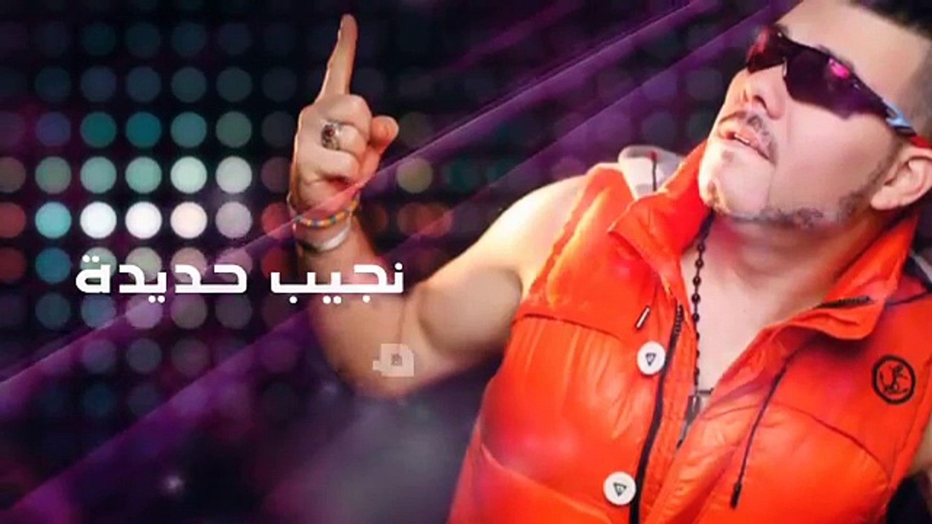Adil El Miloudi - Allah Ykemel عادل الميلودي - الله يكمل 2015