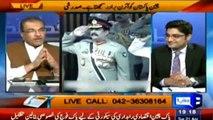 Mujeeb Ur Rehman Shami Criticizing Nawaz Sharif And Ayaz Sadiq For Speaking English Today In Parliament