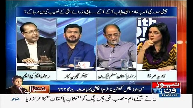10 PM With Nadia Mirza  – 21st April 2015