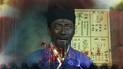 神探包青天 第13集 The Detective Bao Zheng Ep13