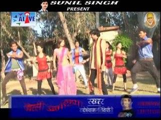 Romantic Bhojpuri Song.....Dusra Ke Dhan Badu Maal Tanatan Badu