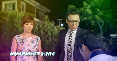 閃亮茗天 第10集 Tea Love Ep10