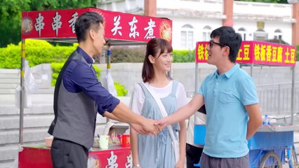 閃亮茗天 第6集 Tea Love Ep6