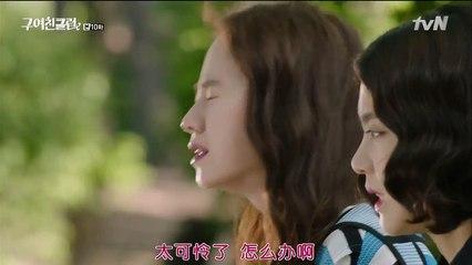 前女友俱樂部 第10集(上) Ex Girlfriend Club Ep 10-1