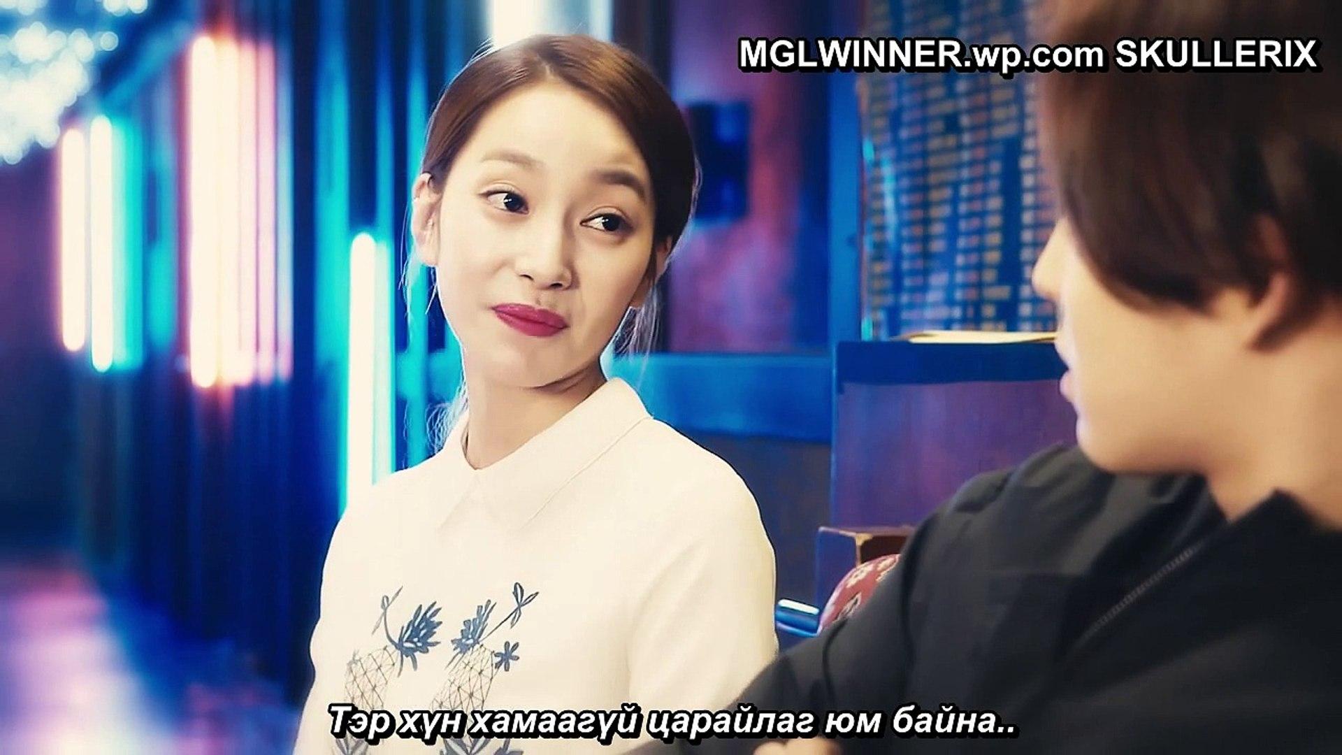 [MonSUB] Girl of midnight 8-р анги