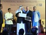 حفل تسليم جائزة اجفند مانيلا 2013