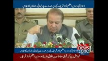 Breaking News, Govt wants to conduct national affairs with consensus, PM Nawaz