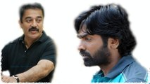 Vijaysethupathi in Trouble coz of  Kamal   123 Cine news   Tamil Cinema News