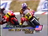Kevin Schwantz gp500 RGV500 1991 R6 Hockenheimring