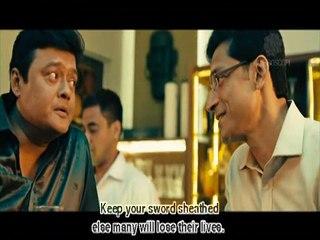 Aborto Bengali Full Movie Official....