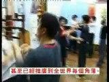 Wing Tsun (Wing Chun)