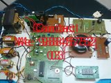 BE final year project electronic engineering, BE final year project